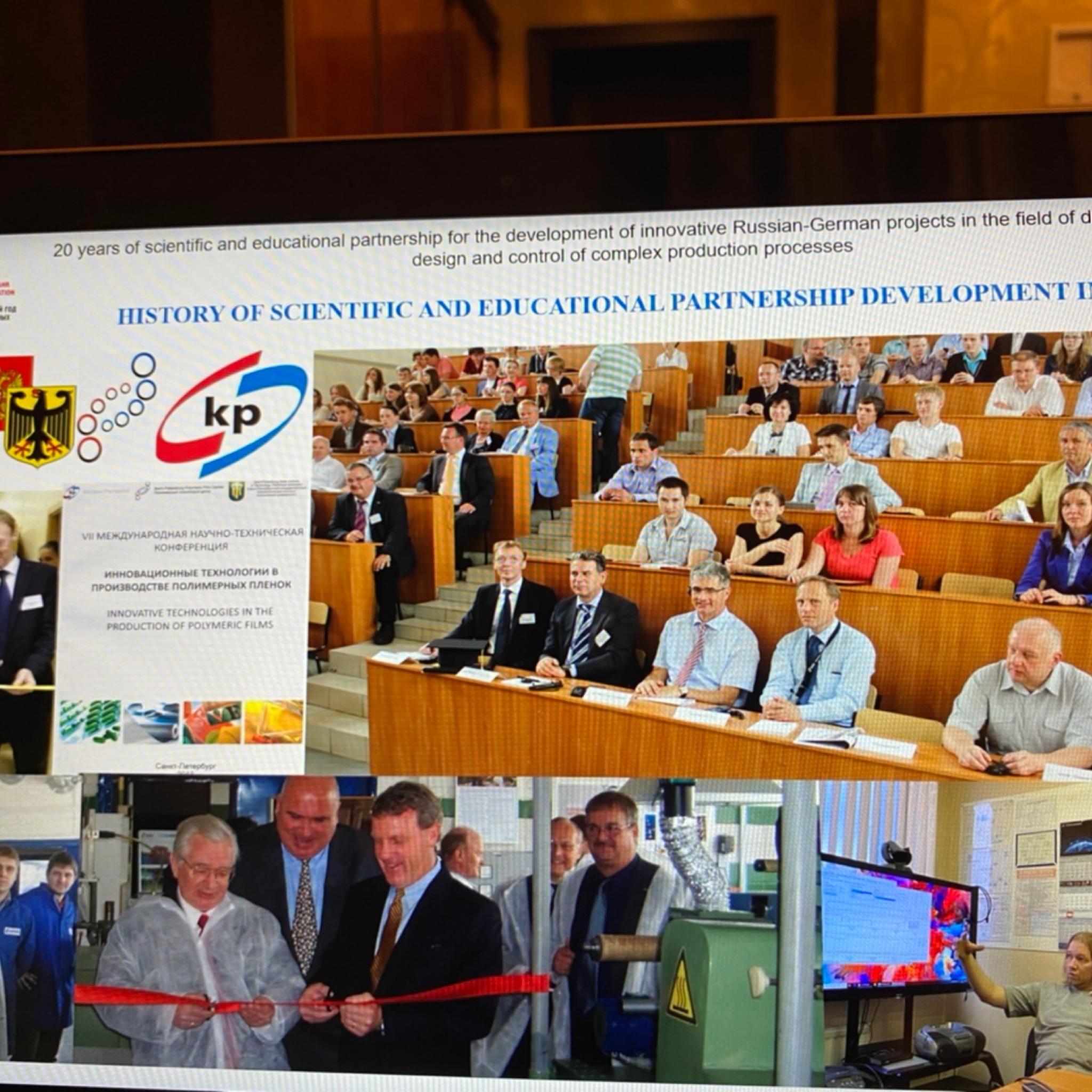Конференция 8 декабря